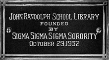 Radolph-school-sign2